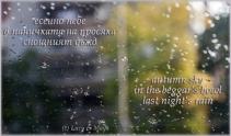 Lyudmila Hristova & Maya Lyubenova_III
